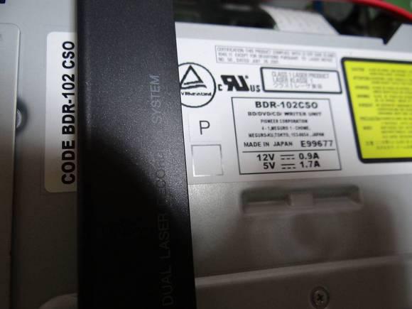 DSC01001-s.JPG